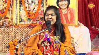 Govind Radhe Gopal Radhe Top Krishna Ji Song Sadhvi Samahita ji