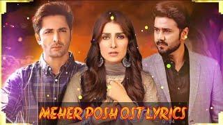 Meher posh ost full lyrical song | 24 June 2020 - YouTube