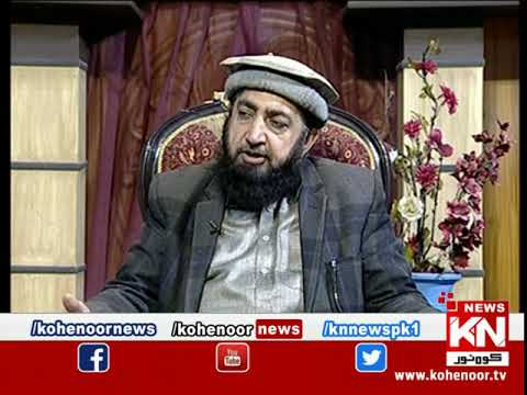 Istakhara 09 January 2021 | Kohenoor News Pakistan