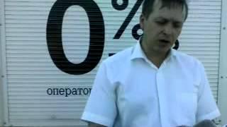 Щипачи из ИФНС № 5 г.Кропоткина часть № 2.