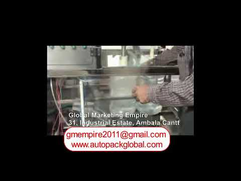 Automatic Jar Washing, Filling and Capping Machine