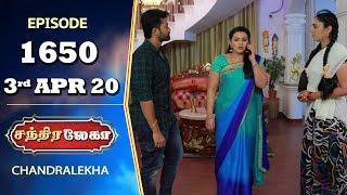 CHANDRALEKHA Serial   Episode 1650   3rd Apr 2020   Shwetha   Dhanush   Nagasri   Arun   Shyam