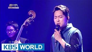 2nd Moon & Lee Bonggeun - That