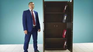 Сейф бухгалтерский МБ-100