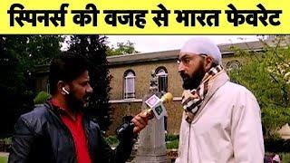 Wrist Spinners बनाते हैं India को फेवरेट: Monty Panesar | #CWC2019 | Sports Tak