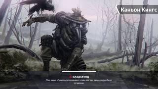 Apex legends    season 2   время домашнего задания))ч.2