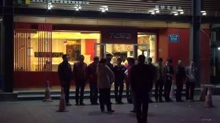 Смотреть онлайн Шеньчжэнь: смотрим окрестности и гуляем по улицам