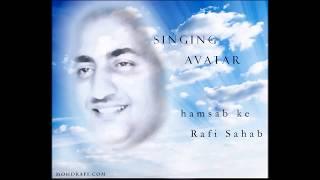 Chale ja Jahan Pyar Mile | Mohammed Rafi Saheb | Cover