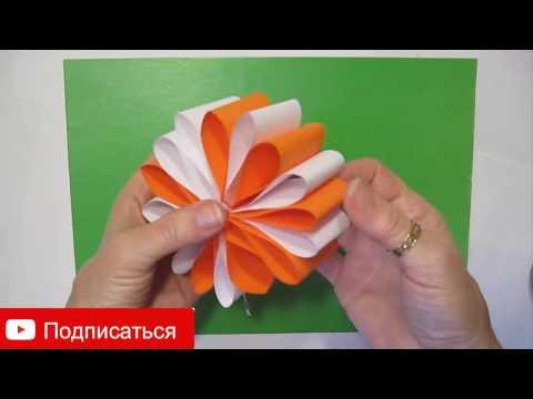Подарок просто за 5 минут красивая игрушка украшение оригами из бумаги Поделки своими руками