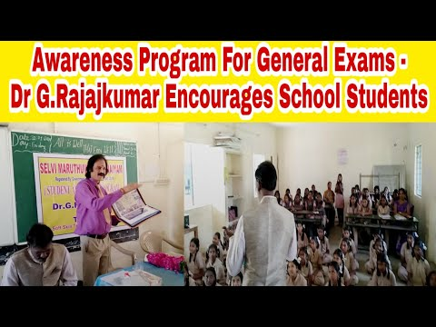 Awareness Program - G.Rajajkum
