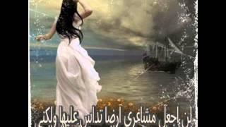 اغاني طرب MP3 حسين الديك ندمانة تحميل MP3