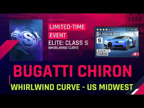 엘리트 클래스 S 컵 - Bugatti Chiron