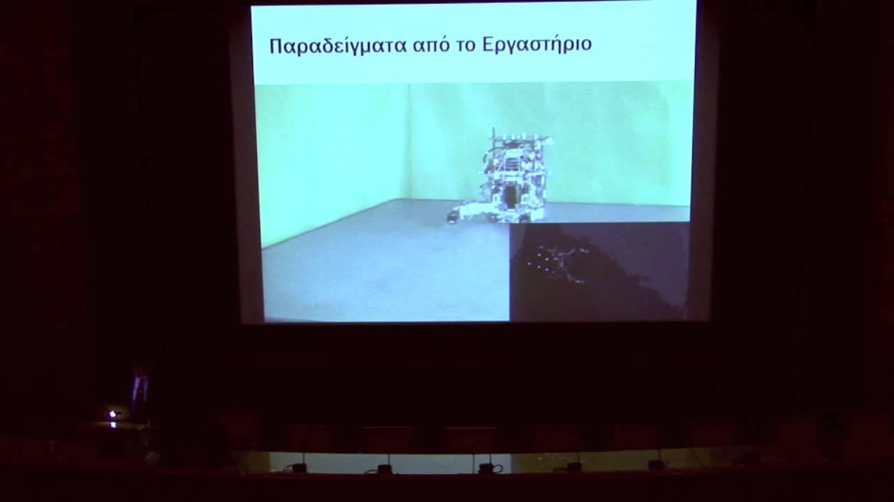 «Η Άνοιξη της Ρομποτικής»