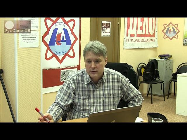 Яшкардин Владимир. Родной язык. часть 7