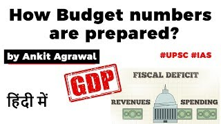 Budget 2020 - How Budget numbers are prepared? Know key steps of Budget making, Current Affairs 2020