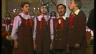 Большой детский хор.  Пионерский марш