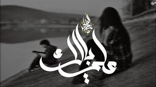 تحميل و مشاهدة زياد الدساس و حاتم فهمي - على بالك || Zeyad El-Dassas Ft. Hatem Fahmy - Ala Balk MP3
