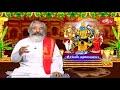 శ్రీ రామచంద్రుడు అనే పేరు ఎలా వచ్చింది..? | Sri Annadanam Chidambara Sastry | Sri Rama Pooja Phalam - Video