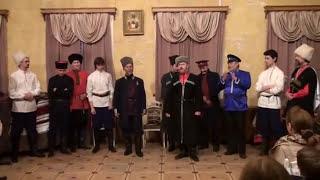 Казачий Круг — Вы казачки-казачки (05.04.2010)