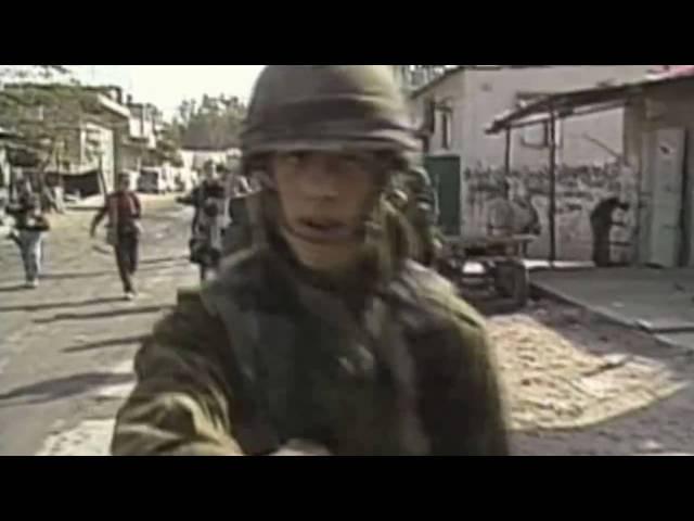 Gatas Parlament – Sekstiårslaget (Israel)