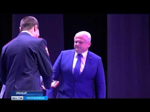 На собрании поздравления принимали сотрудники и ветераны оренбургского уголовного розыска