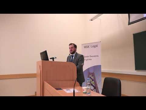 Начитка'18 Дмитрий Парамонов — Актуальные задачи международной и российской политики деофшоризации