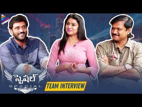 Special Movie Team Interview | Ajay | Akshata | Vastav | 2019 Telugu Movies | Telugu FilmNagar