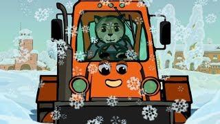 Песенки - Котяткины машинки - Зимние машины - Мультики про зиму
