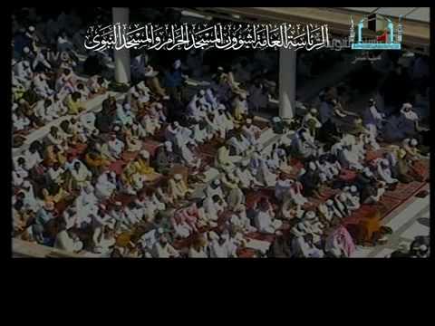 Friday Madinah 8-1-1430 الجمعة المدينة آل الشيخ