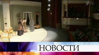 Владимир Путин посетил Малый театр. Президент оценил испектакль, издание после реконструкции.