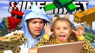 Зоопарк в Minecraft - есть все, кроме ЕЖИКОВ
