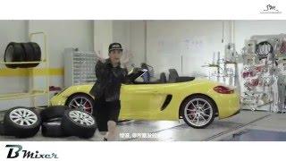 EXO - Call Me Baby | Chinese - Korean MV Mix (ver.B)