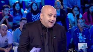 Saffi Kalbek S01 Episode 01 16-10-2019 Partie 02