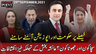 To The Point With Mansoor Ali Khan | 29 September 2021 | Express News | IB1I