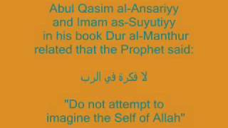 Allah cannot be imagined - Dont attempt to do so