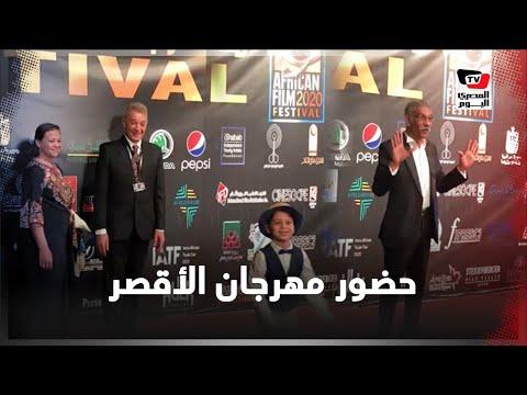 سيد رجب وسلوى محمد علي ومحمود حميدة مصطحبا حفيده في افتتاح مهرجان الأقصر السينمائي