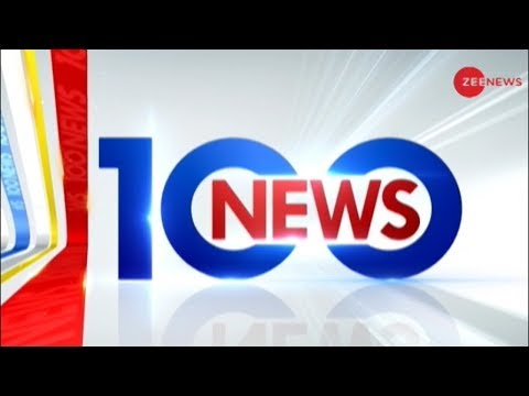 News 100: Watch top 100 news of the day (видео)