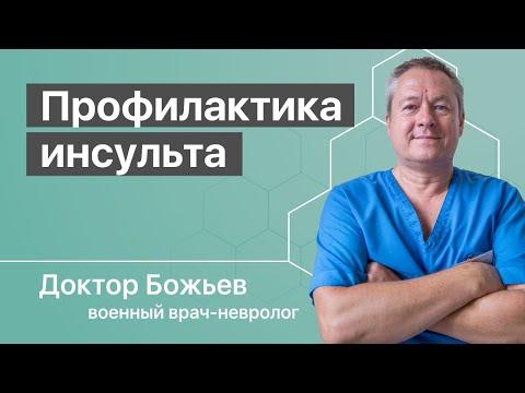 Гепатит с летальный исход
