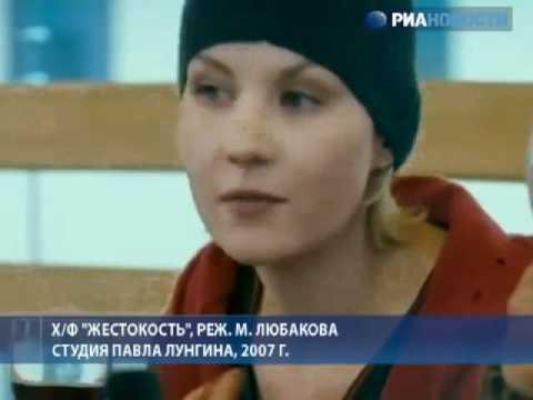 Завораживающий голос героинь Ренаты Литвиновой