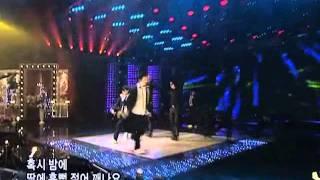 Epik High - One (에픽하이-원)   @SBS Inkigayo 인기가요 20080511