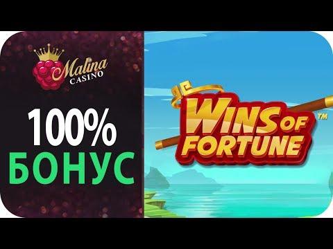 Новый слот Wins of Fortune от Quickspin