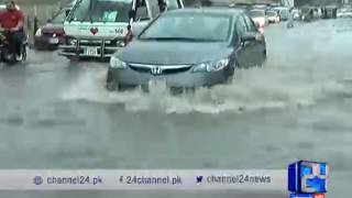 24 Report: Lower areas look like drains after heavy rains in Lahore city