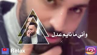 تحميل اغاني سيف عامر - وامجد يعقوب - صار فترة - بالكلمات - 2018 MP3