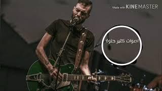 اغنية كان لك معايا بالكلمات (كايروكي) |Kan Lak Ma'3aya lyrcis (cairokee) تحميل MP3