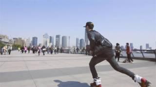 Patins Freeskate In Shanghai 80mm Rollerblade Inline