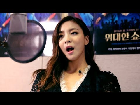 This Is Me OST by Luna