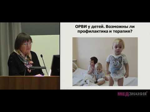 07 Острые респираторные инфекции у детей