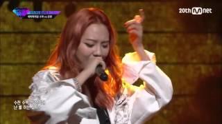[UNPRETTY RAPSTAR 2] Sua - 'Who am I' (Feat. Suhyun AKMU) Final Stage