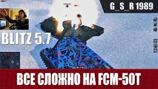 WoT Blitz - Непопулярные танки FCM 50t и прятки за ПТ-САУ- World of Tanks Blitz (WoTB)