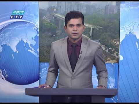 12 PM News || দুপুর ১২টার সংবাদ || 26 February 2021 || ETV News